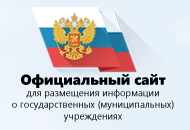 http://mdoy47.68edu.ru/images/banners/bus_gov.PNG